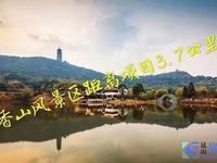 滨江新城核心板块,纯叠别墅,南北通透,户型方正,开间超大,周边两个大的风景区