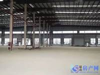 单价4500一平单层厂房出售面积1500—3000