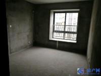 东方国际广场一手现房出售 均价两卫 什么户型都有 开发商保留 需要的联系我