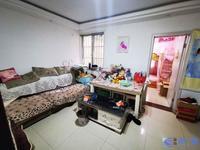 真实在售美华东村不靠高架多层三房,精装修拎包入住,满五唯一,送8平车库,看房方便