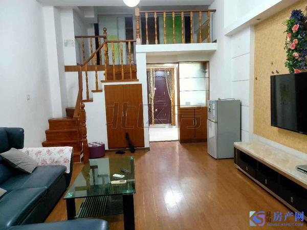 虹桥公寓 精装 大两房 家具齐全 拎包入住 急急急1900