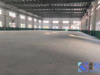 巴城 工业区 占地45亩 独门独院 单层 高10米 消防丙类 形象好 位置佳