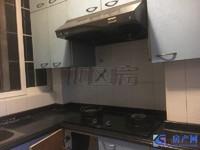 繁华地段 海峰公寓 配套成熟 生活便利 送车库 四通发达