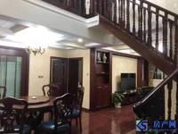 出售爱河小区4室2厅2卫176平米560万住宅