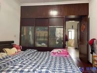 万达商圈江南明珠苑 精装2房 满2年 中间位置 房东苏州买房 裕元新镇