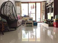 凤凰城精装三房 可以上学 看房方便 送14平车库
