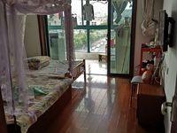 光大花园精装修三房,学籍可用,装修保养不错,小区中间位置