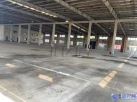 陆家厂房,新出,15亩国土,厂房8000平米,纯一层,层高8米,随时看房,急售