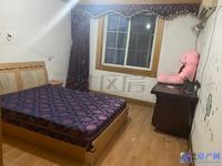 葛江学 区 房 学 区 可用 扬子新村 看房随时 满两年