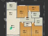 出售白鹭湾4室2厅2卫133平米245万住宅房东换房急售