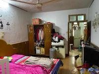 葛江中学 朝阳小区 学 区 房 学 区 可用 朝阳新村 看房随时 精装修 满两年