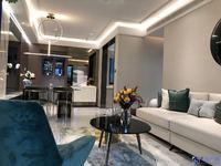近S1号线地铁口:90-127平,3室4室热卖中,均价14500,欢迎联系咨询