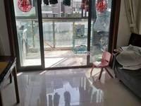 黄浦城市花园 满两年配套齐全 房东诚意出售