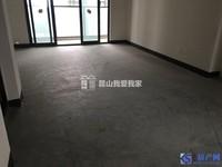金鹰商圈,百润发东边,三房全新毛坯,电梯双阳台