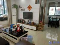 阳光昆城 精装三房 拎包入住 满两年 学区未用 诚售