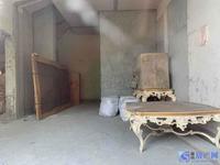 晴碧园 伪独栋花园面积150平 位置安静 看房方便 可改空间大