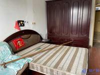 红峰新村,二中学区,低总价,满五年,可上学,送车库,诚心卖