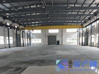 花桥 工业区 独门独院 国土 占地23亩 单层 高9米 有行车 消防丙类