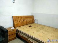 紫竹公寓 精装一室一厅 干净整洁 家电齐全 诚租