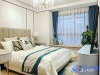 出售新城翡翠湾3室2厅2卫128平米305万住宅