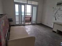 城西 新城翡翠湾 满2年 通透大2房 楼层位置好!