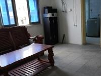出售保昆公寓2室2厅1卫75平米135万住宅