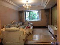 品质小区精装大三房家具家电齐全拎包入住中央空调加地暖