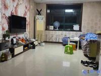 青城之恋 精装两房 家电齐全 拎包入住 诚租