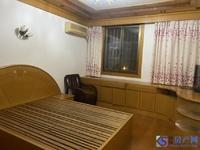 出租振华园2室2厅1卫92平米2100元/月住宅