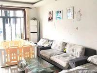 萧林中路 康城花园两房出售 带19平方车库 学区未用 交通便利