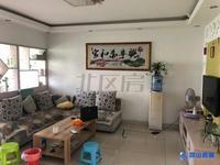 中环内,美华东村,精装3房,南北通透,车库24平,急售随时看