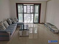 江上雅苑多套出售有需要的联系各种面积都有新房价格