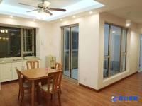 蝶湖湾一期豪华装修大三房,总价低,而且业主保养非常好,业主房子多想置换一套。