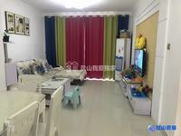 青城之恋 3室2厅1卫 采光楼层很好 精装修 性价比很高