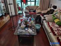 上海公馆,新出,精致3房,南北通透,金鹰商圈,满2年,近地铁口,大润发,随时看房