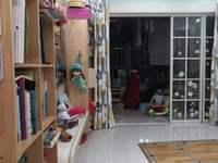 真实在售—金澄花园朋友家的房子,看房方便,换房出售。