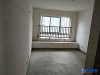 标准三房 房东诚意出售 满两年 买到赚到