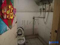 美华东村 经典小三房 中间楼层 采光不挡满两年 学区未用