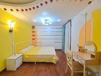 出租竹园四季花城3室2厅2卫40平米900元/月住宅
