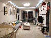 天逸華庭 精裝三房出售 稀缺雙陽臺 學區未用 景觀樓層 性價比高 豪華裝修