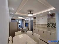 首創悅都精裝修四房二衛,贈送面積多,樓層二十多層,采光視野都很好的,房東誠意出售