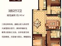 江上雅苑如果你月底摇不到这套房子你一定要买。低市场价格。业主诚意出售,有钥匙。