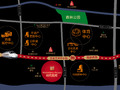 时代悦府交通图