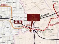 花桥浦西玫瑰园地铁房 接受无 社保 高端小区 靠近上海 看房专车接送