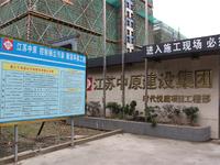 華潤東門口對面高端新小區大平層4房帶車位婁江學區