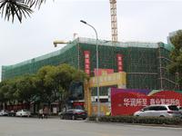 出售华润国际社区3室2厅2卫137.43平米440万住宅
