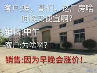 昆山千灯黄浦江南路厂房 独门独院 诚心出售 有需求实地考察