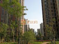 天成佳园 城北优质楼盘 沿河景观带 居住层次高 南北通透 大三房 273