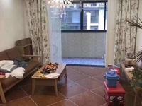 长江花园 单身公寓出租 拎包入住 看房随时