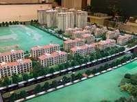 观源河畔,一手新房,首付30万左右,3房2厅2卫 靠近上海青浦区,纯毛坯